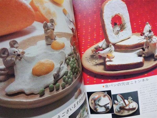 ハンドクラフトシリーズ 紙ねんど人形 昭和粘土