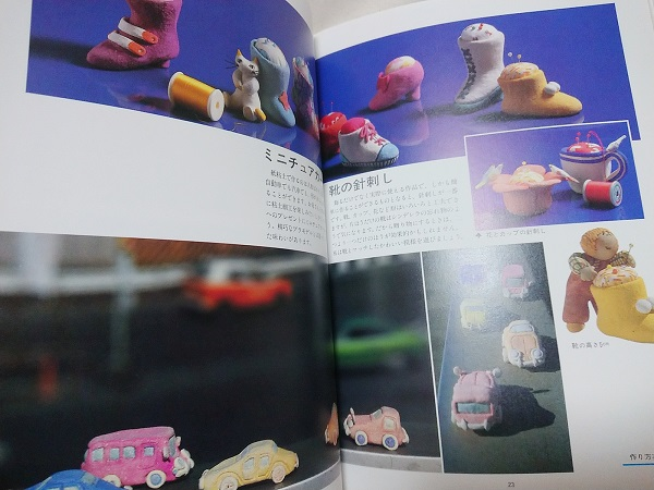 ハンドクラフトシリーズ 紙ねんど人形 作品