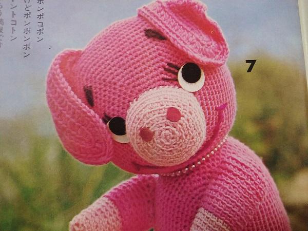 ONDORI『かぎ針編み』 ぶたの編みぐるみ