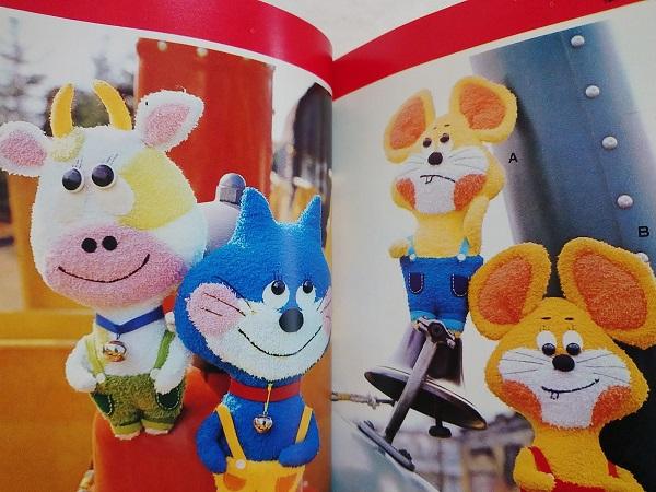 ONDORI ヤングシリーズ ぬいぐるみ ネズミ ネコ 牛