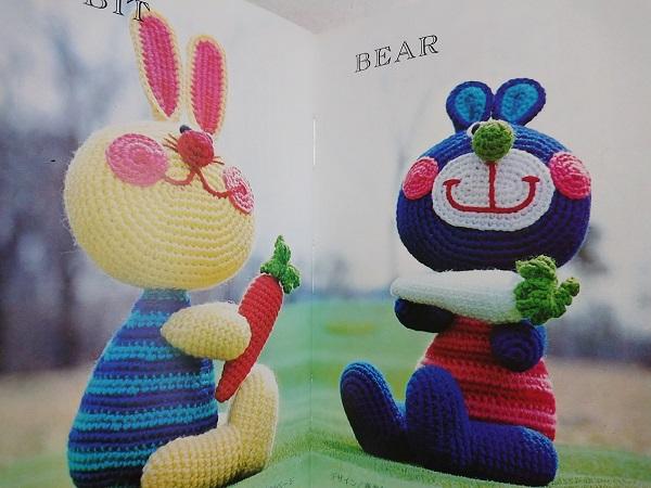 ONDORI たのしいあみぐるみ うさぎとクマの編みぐるみ