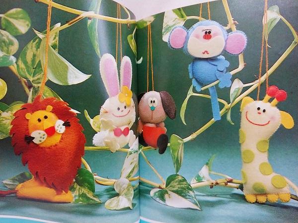 ONDORI ヤングシリーズ ミニマスコット 動物のキーホルダー