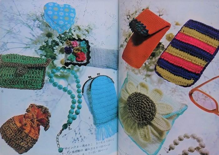 小物の編み物作品