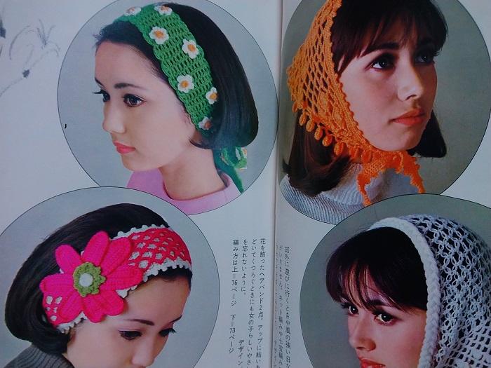 かぎ針のヘアバンド