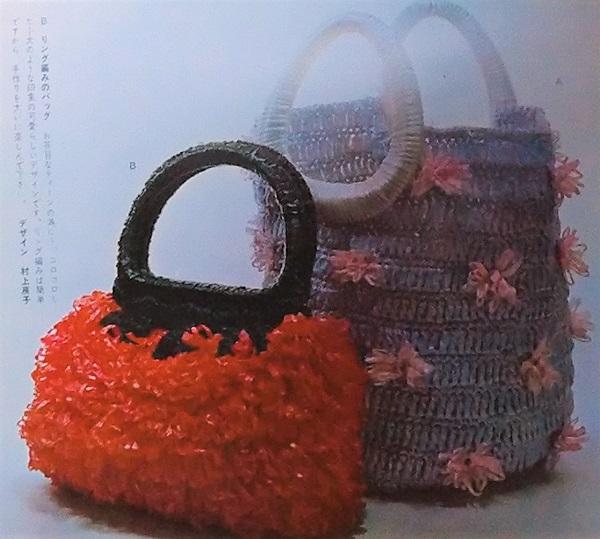 バッグ・帽子と小もの あみもの手芸 赤とお花のバッグ