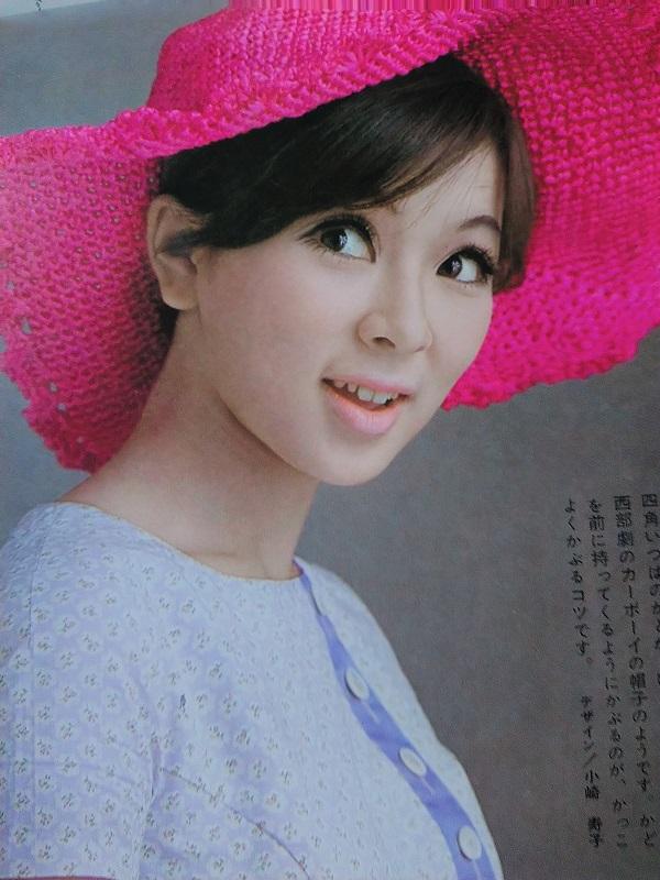 アンダリヤ手芸 '68 ピンクの帽子