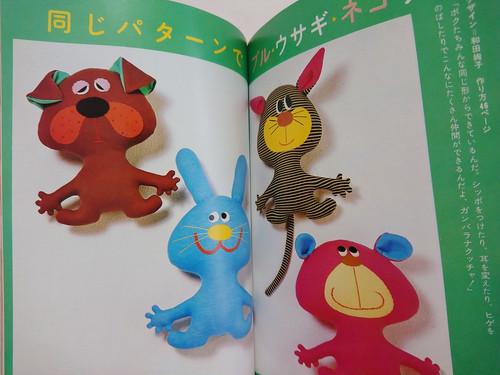 昭和のフェルト人形